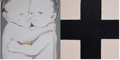 Jean Hua-Chen Huang 1981 2010 oil on canvas 12 x 24 inches
